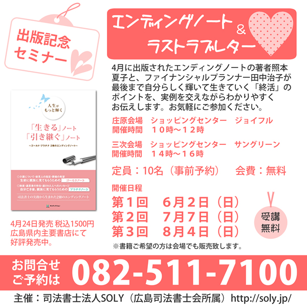 seminar_shoubaramiyoshi